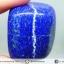 ▽ลาพิส ลาซูลี่ Lapis Lazuli ขัดมันขนาดพกพา (36g) thumbnail 8