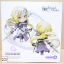 Fate/Grand Order - Jeanne d'Arc - Chara-Forme - Chara-Forme Plus (In-stock) thumbnail 2