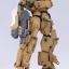 Frame Arms 1/100 32 Model 5 Zenrai:RE Plastic Model(Pre-order) thumbnail 5