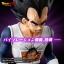 HG - Dragon Ball Z: Vegeta [Bejita] (Limited Pre-order) thumbnail 1