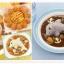 แบบพิมพ์ข้าว รูปกระต่าย ปลาโลมา ดอกไม้ พร้อมพิมพ์กดตกแต่ง thumbnail 3