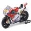 1/12 Complete Motorcycle Model 2015 DUCATI DESMOSEDICI GP15 ANDREA IANNONE No.29(Tentative Pre-order) thumbnail 1