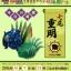 G.E.M.Series Gaiden - Uzumaki Naruto to Bijuu Tachi Aniplex Plus (Limited Pre-order) thumbnail 15