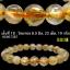 ▽[โปรโมชั่น] สร้อยข้อมือ ไหมทอง (Rutilated Quartz ) 8-10.5 mm. (06-09-17) thumbnail 19