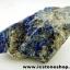 ▽ลาพิส ลาซูลี่ Lapis Lazuli ก้อนธรรมชาติ (108g) thumbnail 2