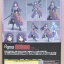 figma - Sword Art Online II: Yuuki (In-stock) thumbnail 2