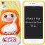 Himouto! Umaru-chan - Umaru-chan Silicone Jacket (Soft Rubber Smartphone Case) *iPhone 6 PLUS/iPhone 6s PLUS(Pre-order) thumbnail 1