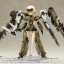 Frame Arms Girl - Baselard Plastic Model(In-Stock) thumbnail 17