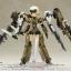 Frame Arms Girl - Baselard Plastic Model thumbnail 17