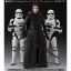 Star Wars: The Force Awakens - Kylo Ren - S.H.Figuarts (Limited Pre-order) thumbnail 6