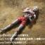 """S.H. Figuarts - Zoffy """"Ultraman""""(Pre-order) thumbnail 6"""