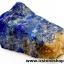 ▽ลาพิส ลาซูลี่ Lapis Lazuli ก้อนธรรมชาติ (15g) thumbnail 1