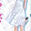 [Prize Figure]Re:Zero kara Hajimeru Isekai Seikatsu - Rem Rendez-vous in Lugnica ver. (Pre-order) thumbnail 1