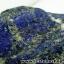 ลาพิส ลาซูลี่ Lapis Lazuli ก้อนธรรมชาติ ขนาดใหญ่ (712g) thumbnail 7