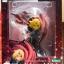 ARTFX J - Fullmetal Alchemist Brotherhood: Edward Elric 1/8 Complete Figure(In-Stock) thumbnail 1