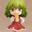 Nendoroid - Touhou Project: Yuka Kazami(Pre-order) thumbnail 5