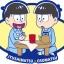 Rubber Mascot Buddy Colle - Osomatsu-san Onaji Kao demo, Mainichi Omoshiroi yona! Hen 6Pack BOX(Pre-order) thumbnail 4