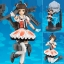 "Armor Girls Project - Kan Colle Naka Kai Ni ""Kantai Collection -Kan Colle-""(Pre-order) thumbnail 1"