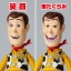 "Legacy of Revoltech - Tokusatsu Revoltech LR-045 ""TOY STORY"" Woody(Pre-order) thumbnail 2"