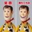"Legacy of Revoltech - Tokusatsu Revoltech LR-045 ""TOY STORY"" Woody(Pre-order) thumbnail 2"