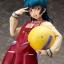 Love Live! Sunshine!! - Gamers Numazu Store Kanban Musume Tsushima Yoshiko (In-Stock) thumbnail 5
