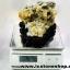 กลุ่มแร่แอนไฮไดรท์ (Anhydrite with Quartz on Calcite) (4.2kg) thumbnail 35