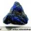▽ลาพิส ลาซูลี่ Lapis Lazuli ก้อนธรรมชาติ (12g) thumbnail 2