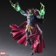 Variant Play Arts Kai - Marvel Universe: Dr. Strange(Pre-order) thumbnail 6
