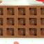 แม่พิมพ์ซิลิโคน พิมพ์วุ้น ทำขนม รูปสีเหลี่ยม thumbnail 3