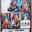 """Monogatari"" Series - Yotsugi Ononogi DX 1/8 Complete Figure (In-Stock) thumbnail 2"