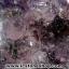 ▽โพรงอเมทิสต์ ซุปเปอร์เซเว่น (Geode Amethyst Super seven 7)35.5 KG thumbnail 10