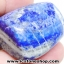 ลาพิส ลาซูลี่ Lapis Lazuli ขัดมันขนาดพกพา (36g) thumbnail 3
