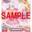 "[Bonus] S.H. Figuarts - Ichigo Hoshimiya (Winter Uniform ver.) ""Aikatsu!""(Pre-order) thumbnail 12"