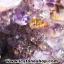 ▽โพรงอเมทิสต์ ซุปเปอร์เซเว่น (Geode Amethyst Super seven 7)39.8 KG thumbnail 7