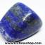 ▽ลาพิส ลาซูลี่ Lapis Lazuli ขัดมันขนาดพกพา (21g) thumbnail 3
