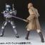 "S.H. Figuarts - Jango Fett ""Star Wars""(Pre-order) thumbnail 9"