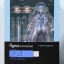 figma - Sword Art Online II: Asuna ALO ver. thumbnail 1