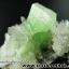 ออเจไลต์ Augelite with Quartz แร่หายากจากเปรู (94g) thumbnail 9