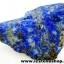 ▽ลาพิส ลาซูลี่ Lapis Lazuli ก้อนธรรมชาติ (30g) thumbnail 1
