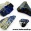 ลาพิส ลาซูลี่ Lapis Lazuli ก้อนธรรมชาติ 8 ชิ้น (104g) thumbnail 4