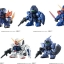 Mobile Suit Gundam - Gashapon Senshi Forte 04 12Pack BOX(Pre-order) thumbnail 1