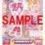 """[Bonus] S.H. Figuarts - Ran Shibuki (Winter Uniform Ver.) """"Aikatsu!""""(Pre-order) thumbnail 9"""