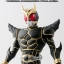 S.H. Figuarts Kamen Rider Kuuga Ultimate Form (Tamashii Web Shouten exclusive) thumbnail 1