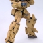 Frame Arms 1/100 32 Model 5 Zenrai:RE Plastic Model(Pre-order) thumbnail 8