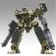 V.I. Series Armored Core GA GAN01 Sunshine L Plastic Model Kit(Pre-order) thumbnail 4