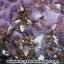 โพรงอเมทิสต์-คาค็อกซิไนท์ ขนาดใหญ่ ร่ำรวย มั่งคั่ง เสริมบารมี ( Amethyst-Cacoxenite Geode) 194KG thumbnail 14