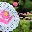 แม่พิมพ์ซิลิโคนวุ้นแฟนซี ดอกรัก 4.5 CM 12 ชิ้น thumbnail 3
