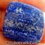 ลาพิส ลาซูลี่ Lapis Lazuli ขัดมันขนาดพกพา (32g) thumbnail 2