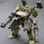 V.I. Series Armored Core GA GAN01 Sunshine L Plastic Model Kit(Pre-order) thumbnail 2