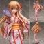 Sword Art Online II - Asuna Yuuki Yukata Ver. 1/8 Complete Figure(Pre-order) thumbnail 1
